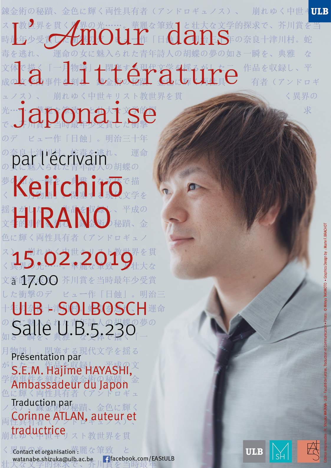 Conférence Keiichiro Hirano