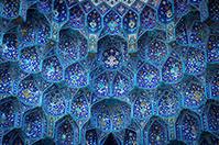 Voute en Mosaïques bleues de style arabique